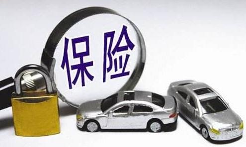 银保监会发布小额理赔大数据 车险报案索赔耗时最长